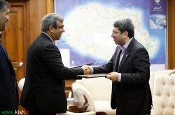 تفاهم نامه فعالیت های مشترک سازمان منطقه آزاد کیش و بهزیستی کشور امضا شد