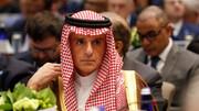 اعتراف تازه عربستان درباره خاشقچی