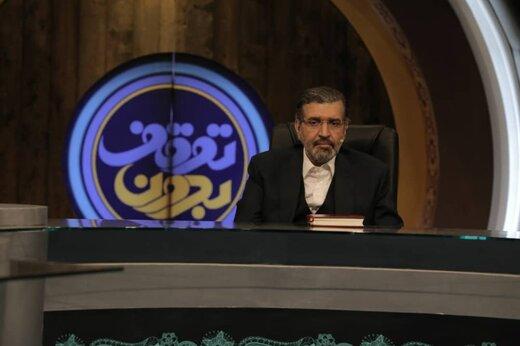 خرازی: اگر انتخابات واقعی نبود دوم خرداد به وجود نمیآمد/روحانی نگرانیهای انتخاباتی خود را مطرح کرد، کسی را متهم نکرد /احمدینژاد نماد رابین هود شد
