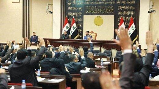 عراق در یک قدمی تشکیل کابینه جدید