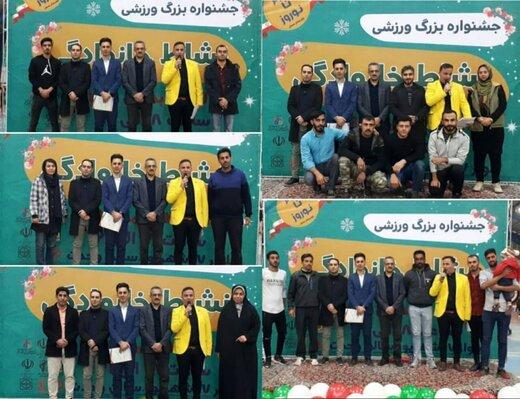 جشنواره بزرگ ورزشی نشاط خانواده در سمنان پایان یافت