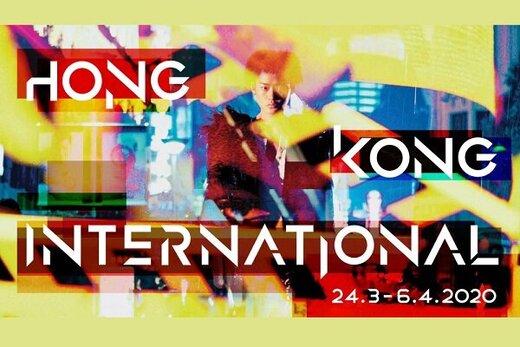 کرونا جشنواره فیلم هنگ کنگ را به تعویق انداخت