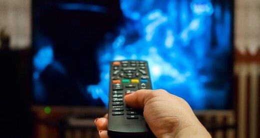 تغییر در پخش شبکه یک و سریال «پرگار»