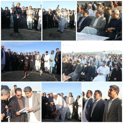 آغاز عملیات اجرایی مجتمع آموزشی شهید علیمرادی در دهستان پیرسهراب چابهار