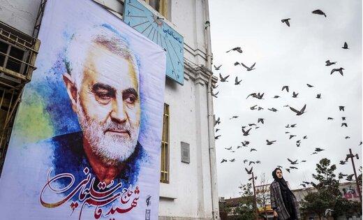 وصیتنامه شهید سلیمانی؛ از توصیههای سیاسی تا حلالیت از خانواده شهدا