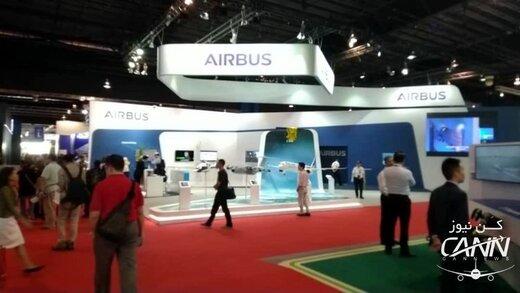 نمایشگاه هوایی سنگاپور ۲۰۲۰