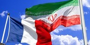 درخواست فرانسه از ایران و حمایت مالی از پرواز بازرسان آژانس به ایران