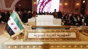 آیا سوریه به اتحادیه عرب بر می گردد؟