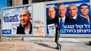 آیا انتخابات اسراییل به دور چهارم می کشد؟