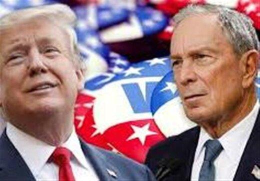حمله شدید ترامپ و بلومبرگ به یکدیگر