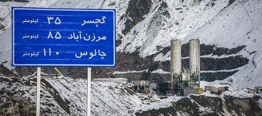 عوارض قطعه یک آزادراه تهران-شمال کجا هزینه میشود؟