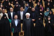 تصاویر   نشست زنان ایرانی با حضور رئیس جمهور