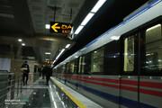 ایستگاه متروی کیان شهر راه افتاد