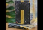 «ماده تاریک و انرژی تاریک» با قیمت ۲۶ هزار تومان