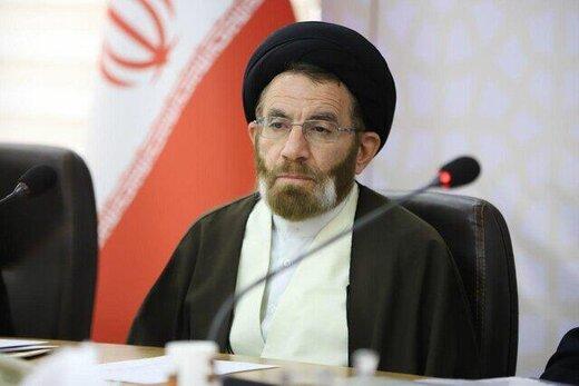 دوم اسفند، روز سرنوشت ساز ملت ایران