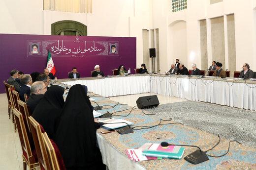 ستاد ملی زن و خانواده