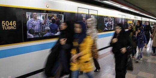 توضیحات عضو شورای شهر تهران درباره رعایت حجاب در مترو