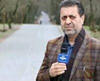 اسماعیل اخلاقی خبرنگار صداوسیما درگذشت