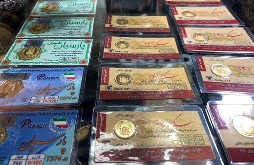 جهش قیمت سکه در بازار/ طلا گرمی ۶۰۹ هزار تومان شد