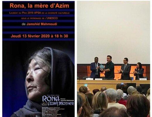 درخشش فیلم برادران محمودی در آسیاپاسیفیک