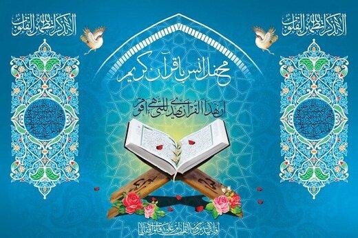 استان بوشهر میزبان مجموعه محافل انس با قرآن