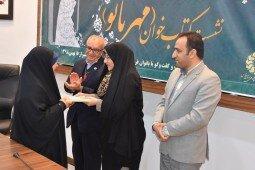 کتابخانه تخصصی مادر در شیراز ایجاد میشود