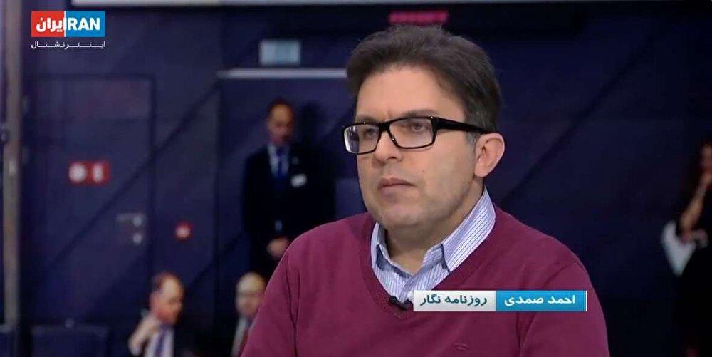 پیوستن یک خبرنگار دیگر صداوسیما در آلمان به شبکه سعودی