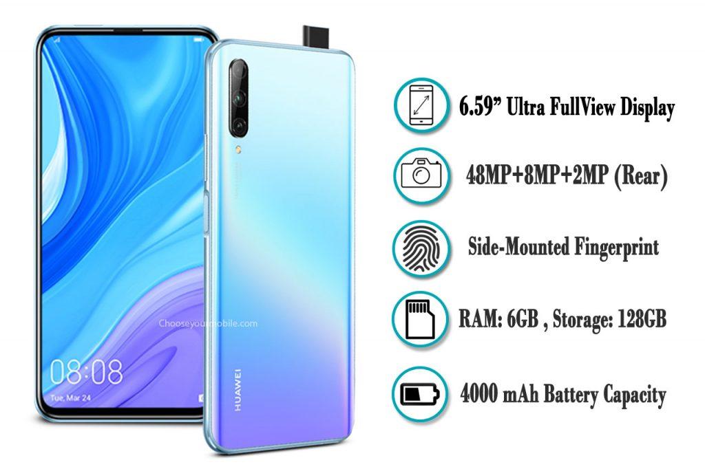 نگاهی به برتریهای گوشی Huawei Y۹s در مقایسه با محصولات همرده