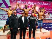 قهرمانان فیگور چهارمحال و بختیاری مشخص شدند