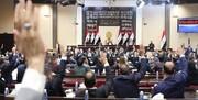 آخرین تحولات عراق؛ توافق گروههای شیعی برای رأی اعتماد به علاوی