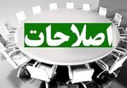 تحلیل عباس عبدی از وضعیت اصلاحات: تا وقتی پایبند به آن بودیم موفق شدیم