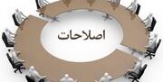 اصلاحطلبان تماشاچی انتخابات ۱۴۰۰؟ /خباز: سکوت بزرگان شایسته نیست