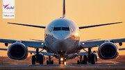 معرفی سایت های خارجی خرید بلیط هواپیما