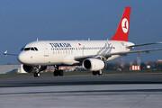ببینید | تخلیه اضطراری مسافران هواپیمای خطوط هوایی ترکیه