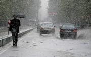 از امروز تا پایان هفته: برف و باران همدان را فرا می گیرد