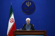 روحانی: دولت هیچگاه با ضعف پای میز مذاکره نخواهد رفت /پروژه فشار حداکثری آمریکا به نتیجه نرسید /در سال ۹۷ و ۹۸ اقتصاد بدون نفت را تجربه کردیم /۱