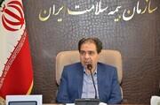 اجرای آزمایشی طرح مشوق بیمهای برای بیمه شدگان اسفند ماه در گلستان سپس زنجان