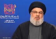 دبیرکل حزبالله: انقلاب ایران بر خلاف جنگ و تحریم با ایستادگی مردم، پا بر جاست
