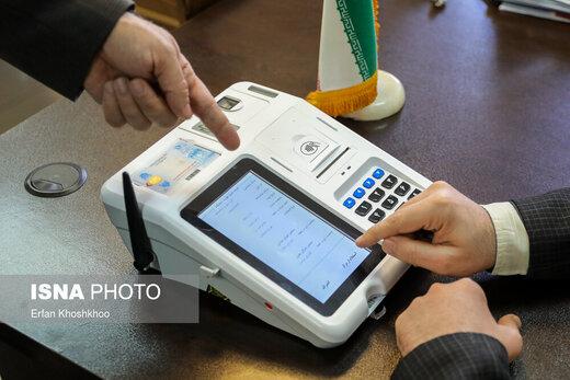 ستاد انتخابات: احراز هویت الکترونیکی در یکثانیه انجام میشود /نگران هکشدن نیستیم /بدون شماره ملی رای نمیگیریم
