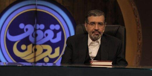 صادق خرازی: میتوان توجیه کرد ۹۰ نماینده فاسد در مجلس است؟ /چطور فردی که ردصلاحیت میشود بعدا وزیر اطلاعات می شود