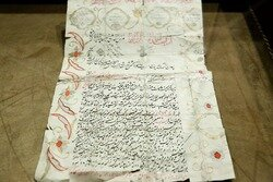 ۲۸۰ سال پیش، مهریه زنان ایرانی چه بود؟