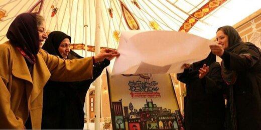 رونمایی از پوستر اولین جشنواره بینالمللی نمایش عروسکی یزد