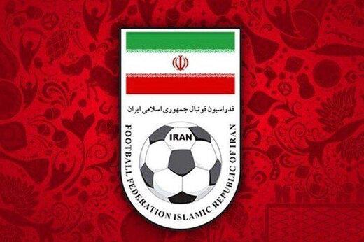 فدراسیون فوتبال پاسخ اظهارات مسئول حقوقیاش را داد