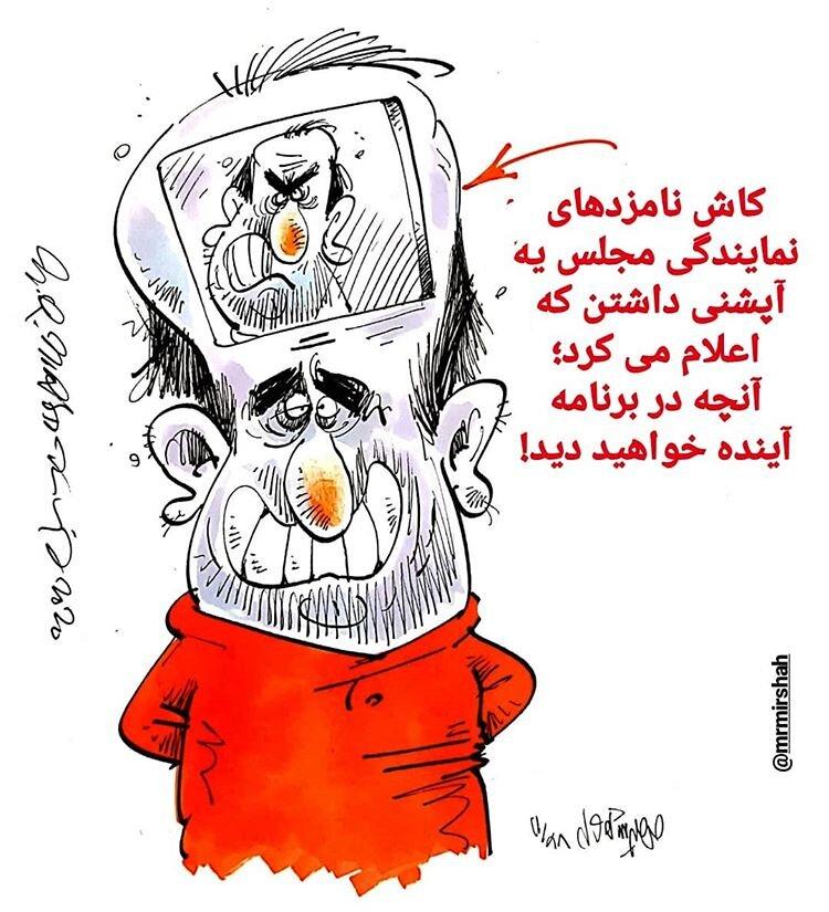 ایکاش کاندیداهای انتخابات مجلس این آپشن رو داشتن!