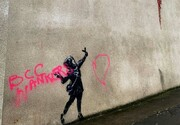 تخریب اثر نقاش مشهور در انگلیس