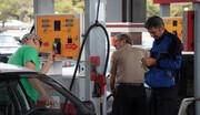 شما نظر بدهید/ ارزیابی شما از تخصیص بنزین نوروزی برای تشویق به سفر چیست؟