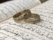 کمک یک میلیارد و هفتصد میلیونی برای ازدواج نیازمندان یزدی