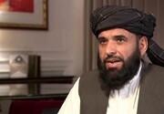 دفتر طالبان در قطر: مذاکرات با آمریکا به پایان رسیده است