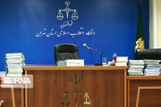 اعلام فهرست جدید مفسدان اقتصادی از سوی سخنگوی قوه قضائی/ جزئیات احکام