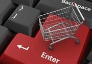 هشدار پلیس فتا در خصوص خرید اینترنتی